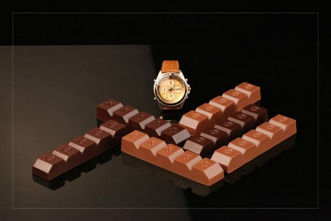Heavenly Z Chocolate Bar